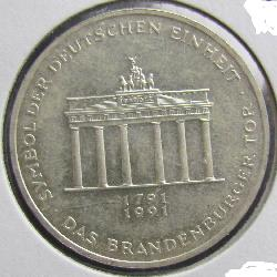 Germany 10 DM 1991 A