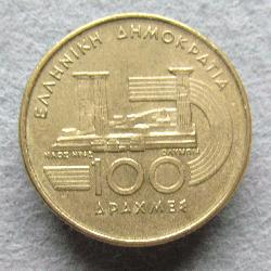 Greece 100 Dr 1997