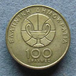 Greece 100 Dr 1998