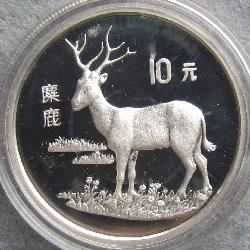 China 10 Yuan 1994 PROOF