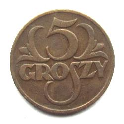 Poland 5 grosh 1925