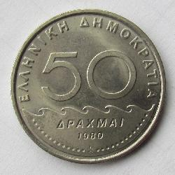 Greece 50 Dr 1980