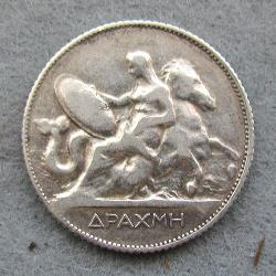 Greece 1 Dr 1910