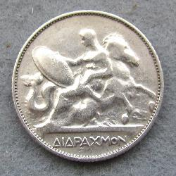 Greece 2 Dr 1911