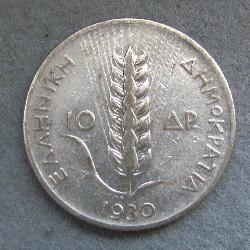 Greece 10 Dr 1930