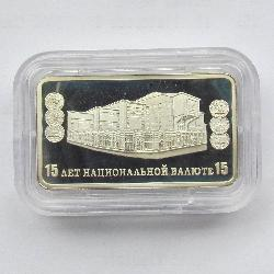 Transnistria 15 rubles 2009. PROOF