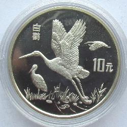 Čína 10 juan 1992 PROOF