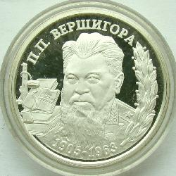 Transnistria 100 rubles 2001. PROOF